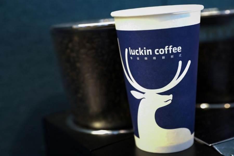 周二美股盤前傳出瑞幸咖啡停牌,美股東委託律師對公司及主要管理人提起訴訟。(圖/路透)