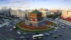 西安青島升等 陸特大城市擴至15個