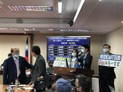 國土法審議 藍營甲動 抗議執政黨破壞議事慣例