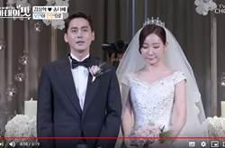 結婚剛滿1年 韓男星閃離小6歲CEO老婆網傻眼