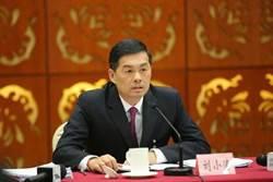 劉小濤任浙江副省長