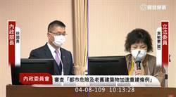 海豚機墜機 徐國勇:無人員傷亡 不影響救難勤務