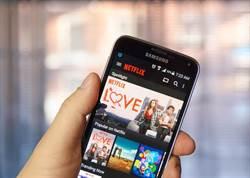 Netflix升級六大功能 家長擁有更多掌控權