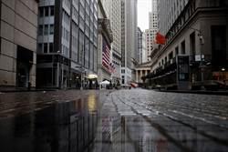 跟著股市V?專家曝美經濟復甦慘況