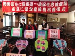 台中仁愛之家獲贈42台輪椅 謝各界響應公益