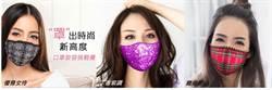 順應防疫潮 玩美彩妝/玩美相機App推口罩妝特效