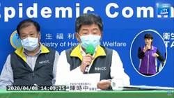武漢台胞如何返台? 王浩宇「順時中」護航  網諷:話都給你講就飽了