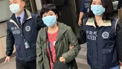 王淑慧涉貪400多萬 遭新北地院裁定羈押禁見