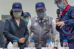 蔡英文訪旭富製藥 藥廠允贈1噸奎寧抗新冠肺炎