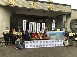永侒實業開發案爭議擴大  中華村長遭提案罷免
