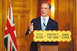 強森轉加護病房 拉布暫代首相