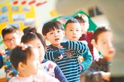 不堪疫擊 陸幼稚園陷生存危機
