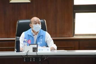 韓國瑜聲請停止執行罷免投票 黃創夏預言結局...