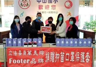 保護志工媽媽 民代、除臭襪品牌贈送3000口罩套