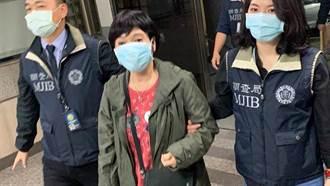 王淑慧案 卓榮泰:司法、廉政委員會雙線進行