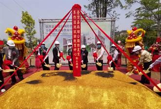 嘉南瑠公旱作灌溉試驗教育中心 落腳台南大內