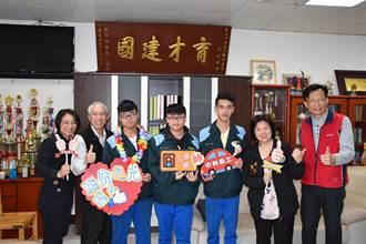 竹南中興商工3名學生考取汽修乙級證照