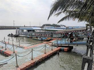 新冠肺炎衝擊觀光 七股潟湖娛樂漁筏等無人