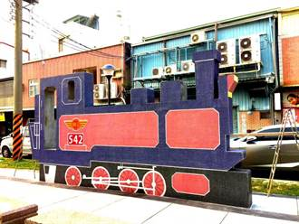 朴子改造鐵支路公園 回味昔日糖鐵光景