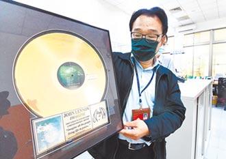24K鍍金唱片險遭拍賣 欠稅人急贖回