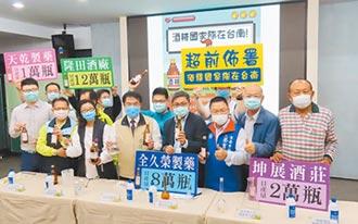 台南2民營酒廠 加入酒精國家隊