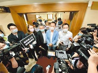民進黨退出程序會 高市議會仍延會