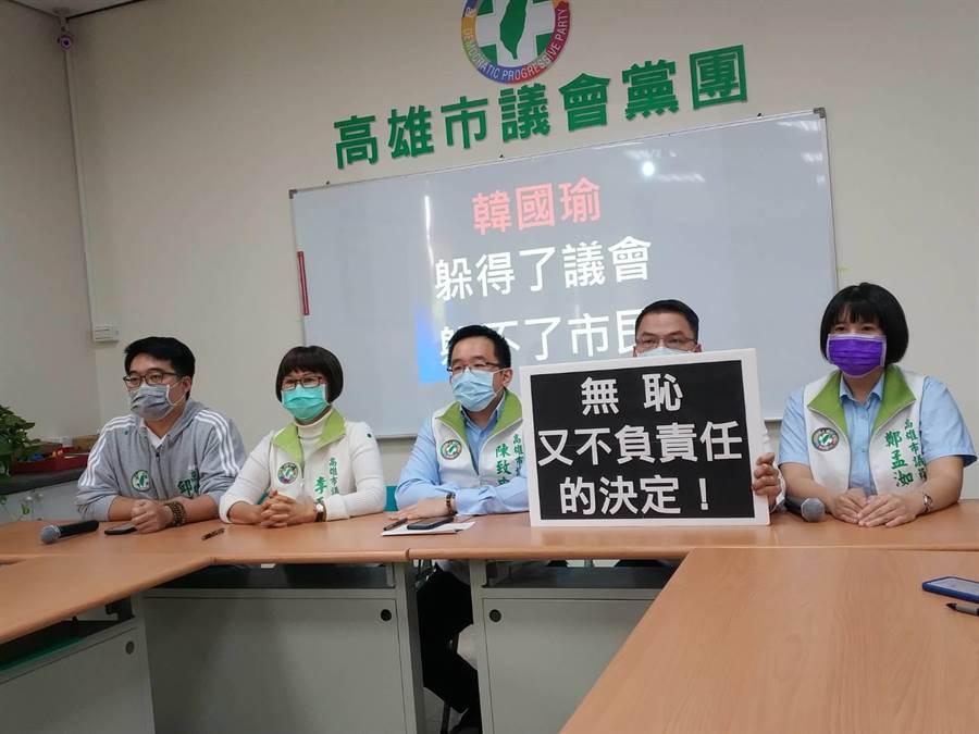 對於高雄巿長韓國瑜反制罷免,高雄巿議會民進黨團8日抨擊是「無恥又不負責任的決定」。(曹明正攝)