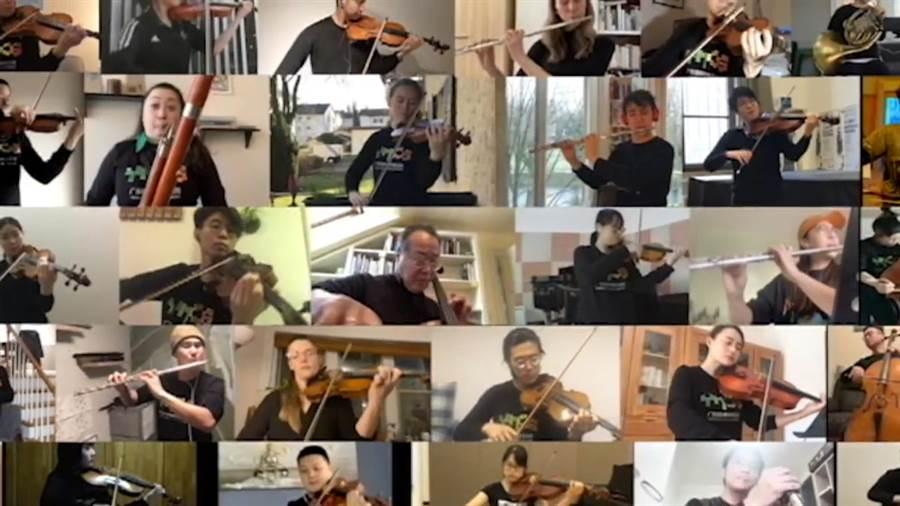 馬友友與全球青年樂手一起演奏巴哈G弦之歌,為世界送暖。(摘自YouTube)