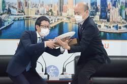 韓國瑜會三井董座爆這插曲 全場捏把冷汗