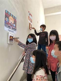 學生學習更EASY!台中上石國小首創英語有聲廊道