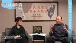 洪秀柱、吳斯懷談防疫與戰爭「超前部署」 籲要法律依據