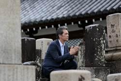 日本帥氣大叔出道30年圓夢轉型  拍《二階堂家物語》詮飾家鄉奈良故事