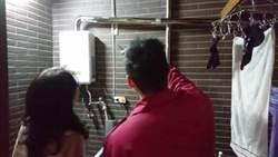 防疫期間兼顧居家安全消防局教民診斷