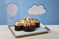 PRADA甜點老店加入抗疫 送蛋糕撫慰醫護人員