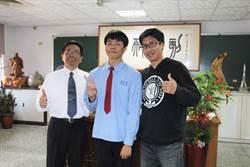 家庭變故仍堅強面對 建臺中學楊傑宇考取乙級雙證照