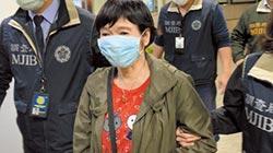 民進黨王淑慧涉貪400萬 法院羈押禁見