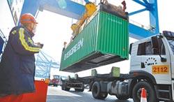 陸積極穩外貿 減少就業市場衝擊