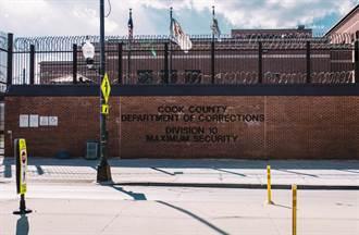 美最大傳染源!芝加哥監獄爆群聚感染 逾3百確診