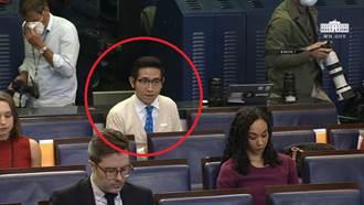 川普問「你來自哪?」陸記者答台灣 網暴動開譙