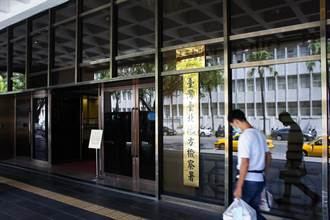 抗議檢調查扣連署書 警方舉牌就解散中國紅色統一黨領隊不起訴