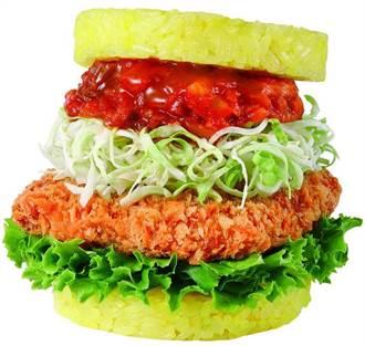 摩斯漢堡也抗疫! 推「薑黃米」美味健康一口咬