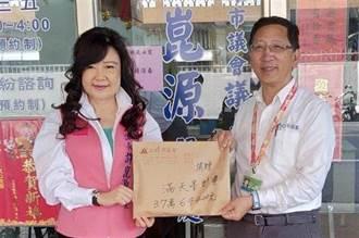 義賣韓公仔 市民捐37萬助滿天星計畫