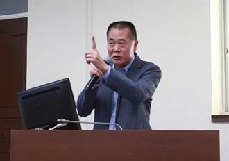 農田水利法草案 林文瑞:組織不能縮編 洪國浩:樂觀其成
