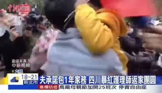 湖南旺旺醫護支援武漢抗疫凱旋歸來