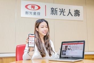 新壽網路投保活動 兌點系統獲專利