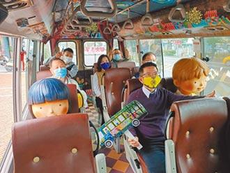 遊客少 宜蘭幾米公車減班