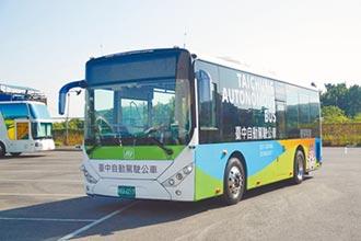 水湳經貿園區自駕巴士 7月試乘