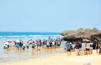 遊客擠爆小琉球 生態哀號