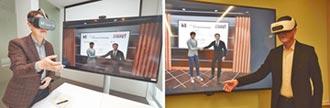 遠傳攜手韓國電信KT 首次透過VR線上簽約