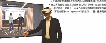 韓國KT助陣 遠傳首年5G用戶拚141萬人